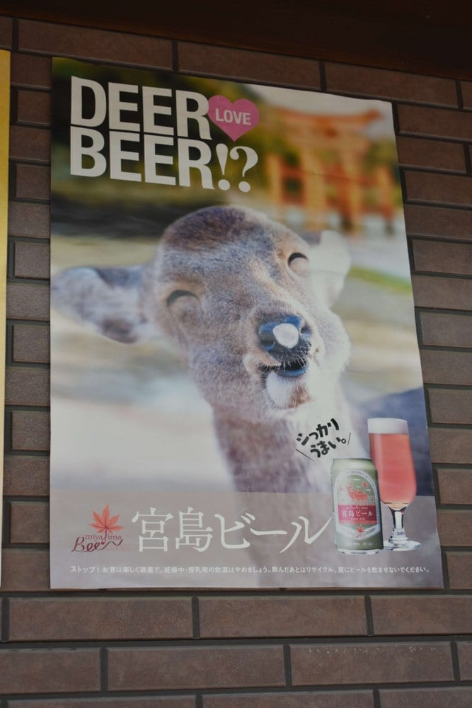 A Deer Beer advertisement in Miyajima, Japan