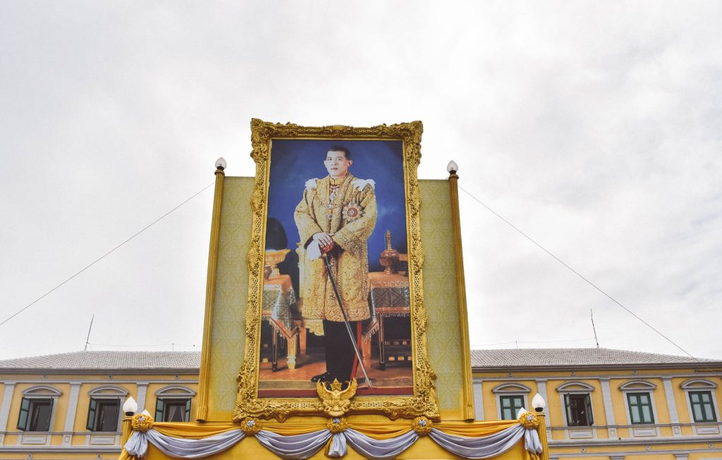 King Bhumibol Adulyadej, the former king of Thailand